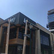 REI Grand Opening
